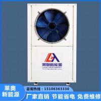 温室大棚制冷设备