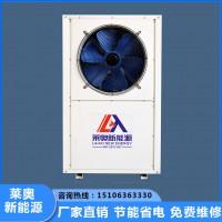 比特币矿机降温设备