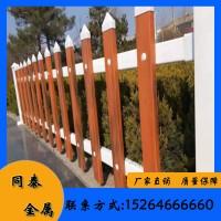PVC护栏价格