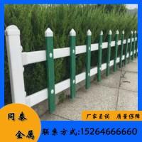 花坛围栏价格