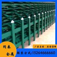 绿化护栏价格