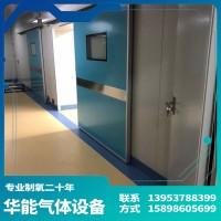 手术室净化级别