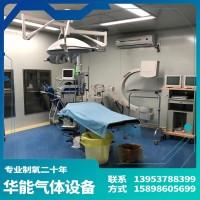 医院手术室净化
