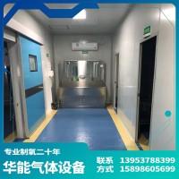 医院手术室净化设备