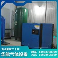 高原供氧设备