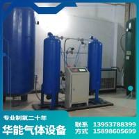 医院用制氧设备厂家