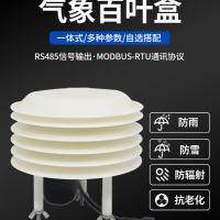 建大仁科   多要素百叶盒 485信号  厂家供货