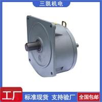 GHM小型交流减速电机