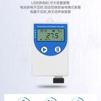 建大仁科无线电温湿度记录仪