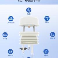智能灯杆空气环境监测方案