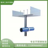 水管抗震支架