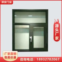 铁质防火窗