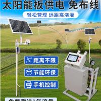 建大仁科  水肥一体机控制器   厂家供货