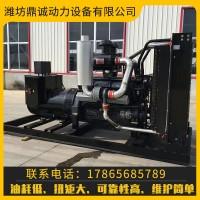 700kw柴油发电机组