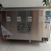 螺蛳粉生产除油烟用净化器