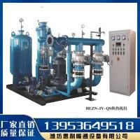 汽水换热机组