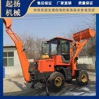 大型挖掘装载机