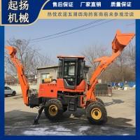 小型挖掘装载机