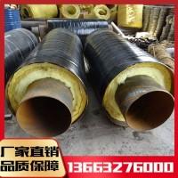 大口径钢套钢保温钢管