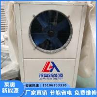 温室冷风机