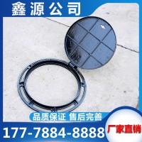 铸铁双层井盖