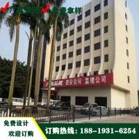 惠州港式护栏厂家 人行道隔离栏杆 交通防撞栏定制