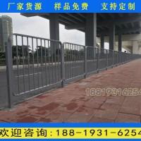 韶关公路护栏 马路中间分离栏杆 人行道隔离护栏
