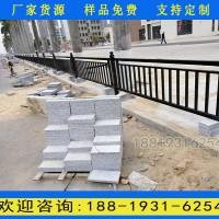番禺市政护栏 机动车道防护栏 人行道锌钢护栏