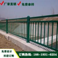 揭阳城市防护栏 市政隔离栏杆 人行道护栏