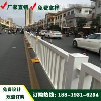 梅州交通护栏 城市中央道路护栏 马路防撞隔离栏