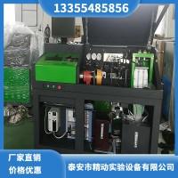 电控泵试验台
