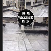 山东厂家 1.5mm铝箔自粘防水卷材 聚酯胎单面防水材料