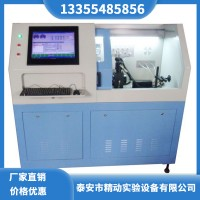 CRS825试验台
