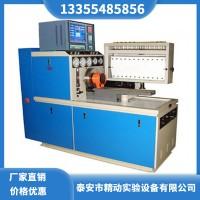 液压泵试验台价格