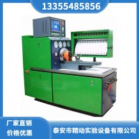 电控泵试验台厂家