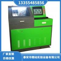 电控泵试验台价格