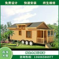 定制农家小木屋