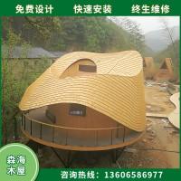 小木屋定制