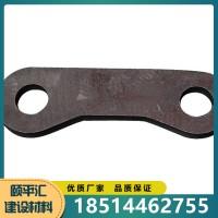钢结构钢模板