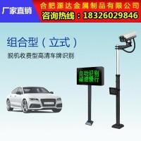 停车场管理系统