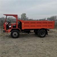 矿山专用四轮自卸车 小型井下运输车