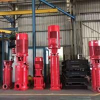 多级消防泵价格