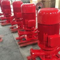 消防喷淋泵价格