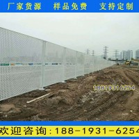 中山隔离围挡厂家 白色冲孔围挡 隔音冲孔板护栏
