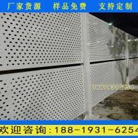 惠州市政挡风围挡 抗台风小区围挡 道路冲孔板护栏
