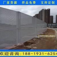 肇庆工地白色圆孔板 防台风新型护栏 冲孔板护栏