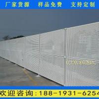 惠州白色护栏网 圆孔冲孔围挡 现货隔离防护栏