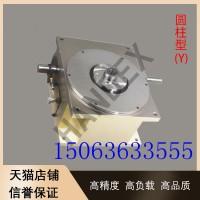 现货 圆柱型 225Y 高速精密 惠林潭子凸轮分割器