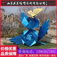 景观不锈钢雕塑价格